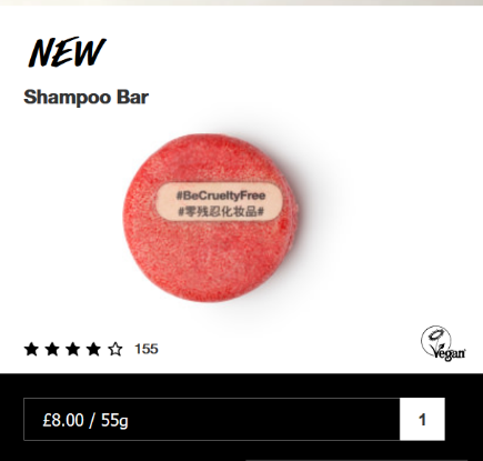 vegan eco-friendly shampoo bar from lush - NEW